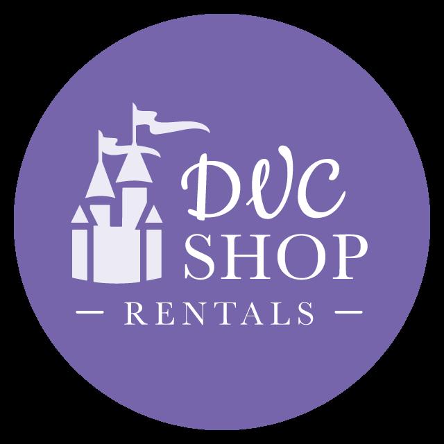 DVC Shop Rentals